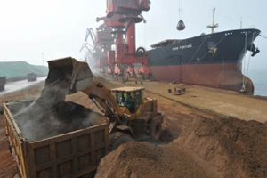 Iron-Ore-Handling-Plant-Structure-And-Equipment.jpg